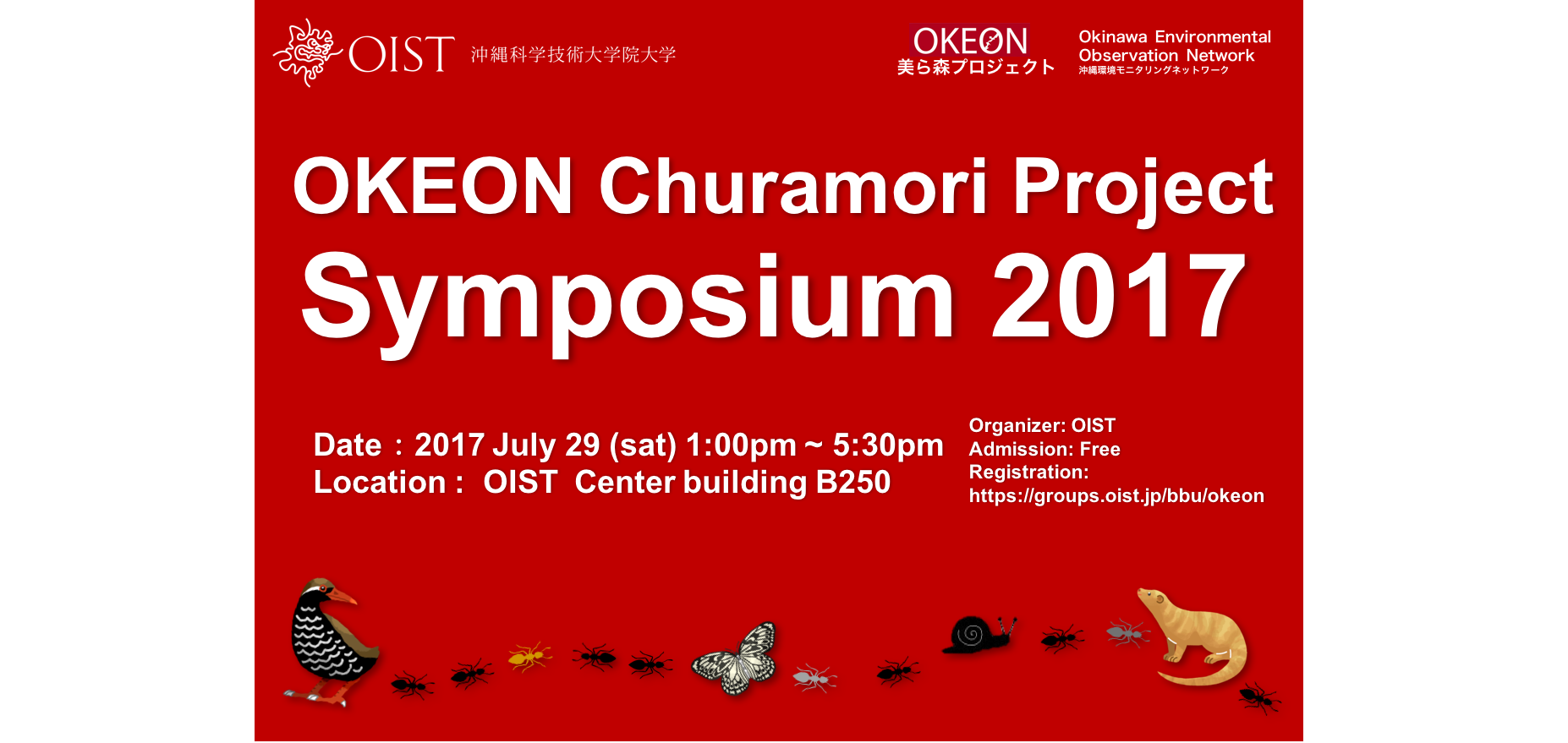 OKEON Churamori Project Symposium